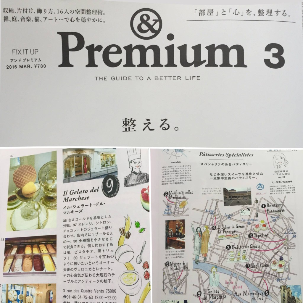 Magazine World Japan - & Premium 3 (MARS 2016)