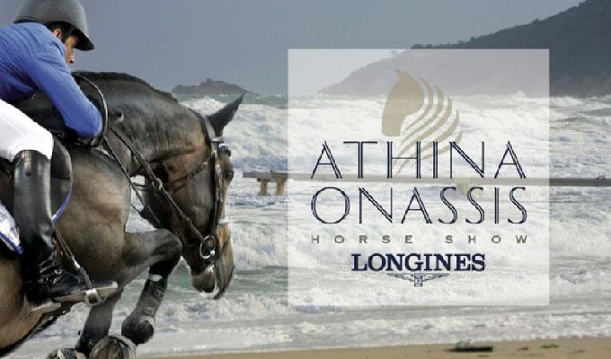 athina-onassis-2016